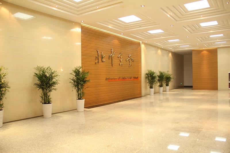 山东省北镇中学会议中心