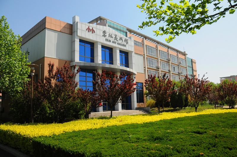 山东省北镇中学紫林美术馆