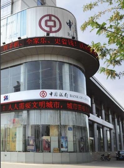 中国银行滨城支行营业厅